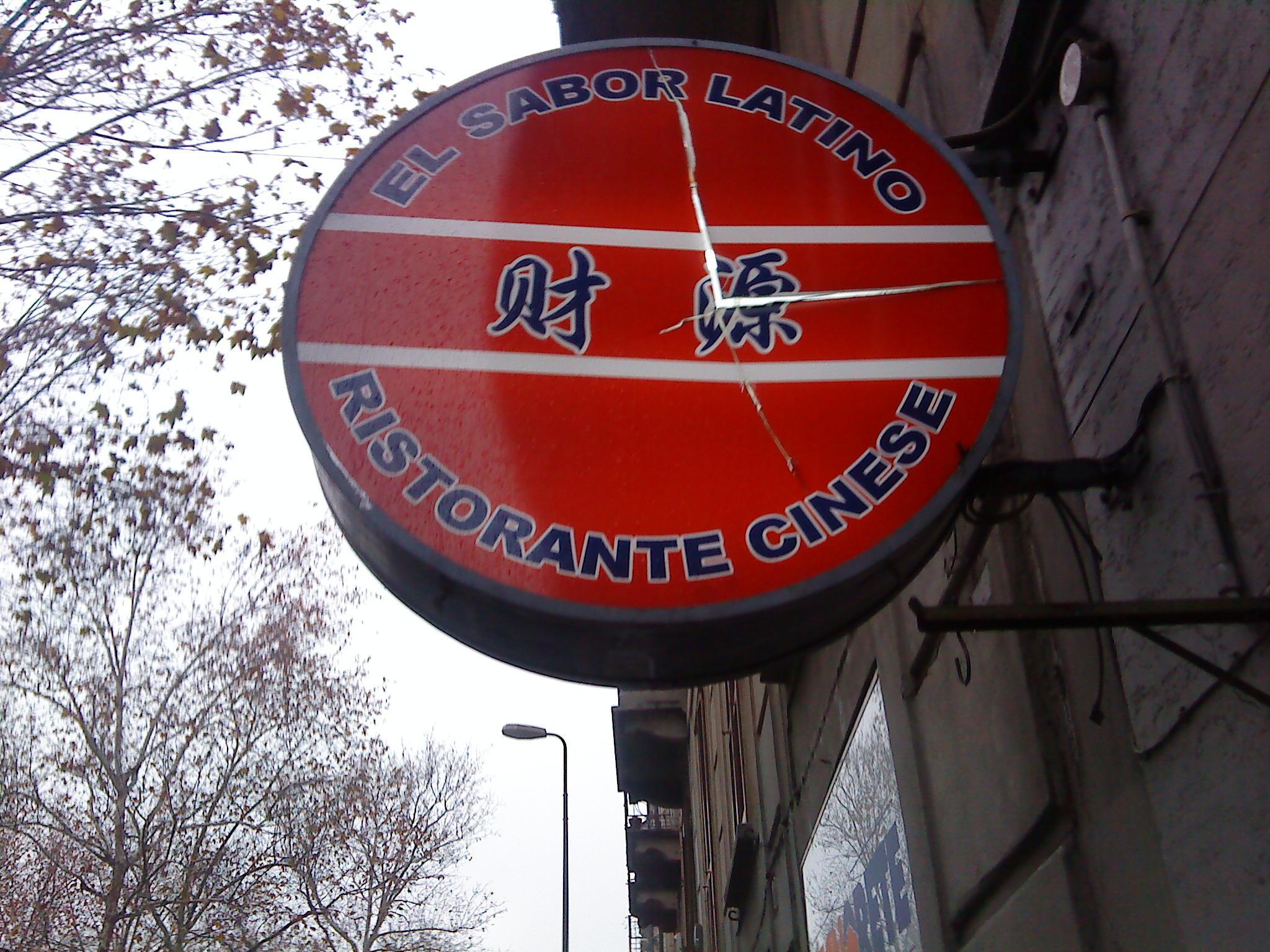 sabor-latino.JPG
