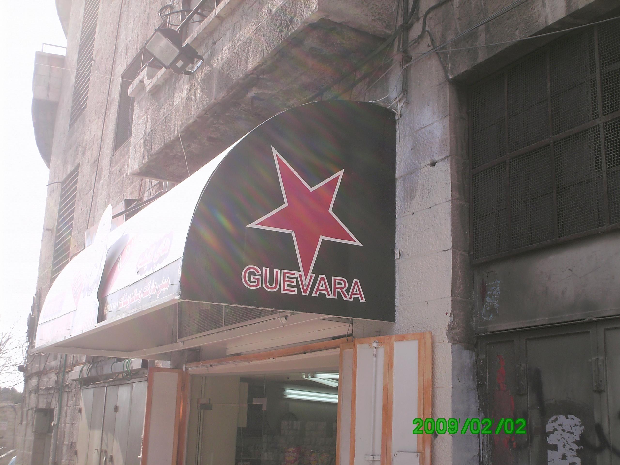 guevara-2.jpg